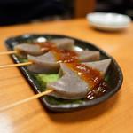 きこり - 料理写真: