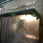 triple standard 七輪焼バル -