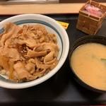 松乃家 - 豚丼(並)