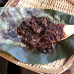 塚原の里 - 朴葉味噌、焼いた後。