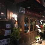 サムロータイレストラン -