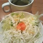 カレー&オムライスの店 洋食亭 - セット