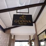 ゴディバ - 看板だけ・・・