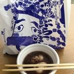 博多菓匠左衛門工場直売所 - 料理写真: