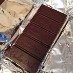 ショコラティエ・ミキ - オリジナル板チョコレート中身