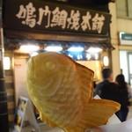 鳴門鯛焼本舗 - 天然網焼き 鳴門金時いも200円(税抜)