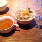 ハローエッグ - スープセット