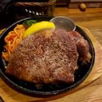ステーキ&ハンバーグ ひげ - おぐに和牛リブロース