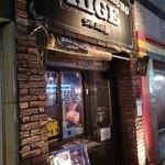 ステーキ&ハンバーグ ひげ - 入口