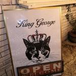 キングジョージ - 看板