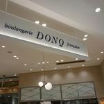 DONQ - 看板