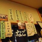 きびなご寿し 味千 - さぷら伊豆!渋谷の平日・伊豆の休日