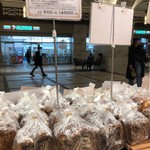 ブーランジェリーボヌール - ディスプレイ│【ショコラブレッド(1/2)@325円】を購入