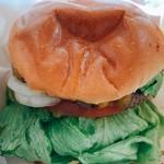 burger house UZU -