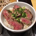 102506693 - ビフテキ小丼