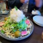 零 - サラダ