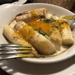 トラットリア・クラウディア - ホワイトアスパラのオーブン焼き