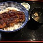 102511380 - 鰻丼 並 税込1700円♤今日は4人で並にしました〜〜