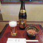 重吉 - 瓶ビール・お通し
