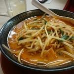 中華食堂一番館 - 辛味噌ラーメン