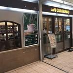 カフェ コロラド - プリズム福井側入り口