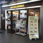 カフェ コロラド -