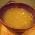 ガテモタブン - スープ