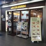 カフェ コロラド - 福井駅コンコース側入り口