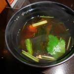 しゃぶ禅 -  蓋を開けたお味噌汁です。