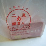 二見の豚まん - 包装