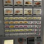 長沼スキー場 食堂 - 券売機