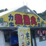 豊漁丸 - この辺りには「牡蠣小屋」が並んでいますよ。