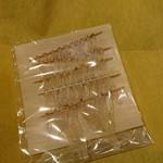 海幸楽膳 釜つる - 料理写真:なんと    しら魚を 干したのですか 〜〜
