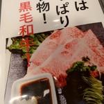 美味肴処 Nori -
