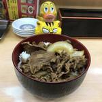 十八番 - 牛丼並430円(税込)