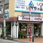 ドリームコーヒー - 店舗外観ですw