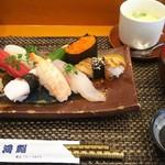 玄海鮨 - 竹 にぎり  コンプリート