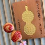 阿部蒲鉾店 - 久しぶりのひょうたん揚げ