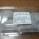 さわ山 - 料理写真: