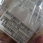 10254614 - クッキーが入っている袋