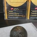 ごま福堂 - 黒ごま饅頭¥100