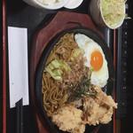 ブレーメン - 料理写真:焼きそば唐揚げ定食!