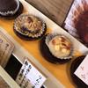 ちいさなおはぎ屋 - 料理写真:
