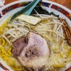 味の札幌 浅利