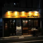 SPAIN Kitchen OCHO - 外観