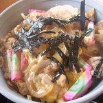 ドライブイン田村 - 親子丼のアップ