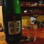 香魚 - 金陵 濃厚純米   半合