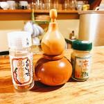 香魚 - 自家製うどん用の薬味類