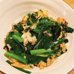 香魚 - ニラ玉 オイスターソーステイスト