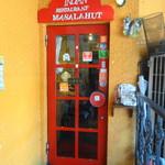 マサラハット - 電話ボックスみたいな入口